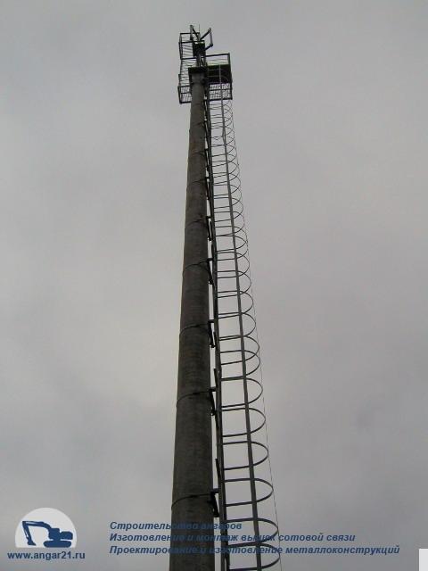 Мачты вышки башни столбы для объектов